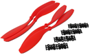 HobbyKing Slowfly    12x4.5 (CW/CCW)     pervane
